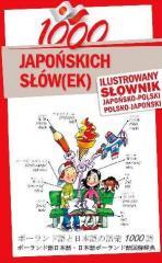 1000 japońskich słów(ek). Ilustrowany słownik