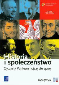 Historia i społeczeństwo LO Ojczysty... w.2015