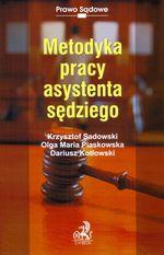 METODYKA PRACY ASYSTENTA SĘDZIEGO