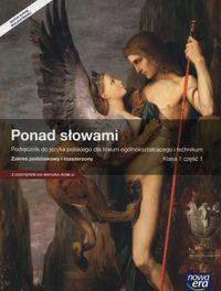 J. Polski LO 1 Ponad słowami  cz. 1 ZPiR w.2015