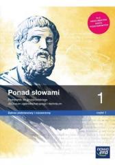 J. Polski LO 1 Ponad słowami cz. 1 ZPiR w.2019 NE