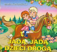 Klasyka Wierszyka - Jadą, jadą dzieci...  LIWONA