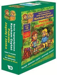 Kocham czytać. Pakiet 12 zeszytów (19-30) zielony