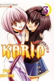 Wampirzyca Karin. Tom 3 - Yuna Kagesaki -