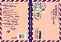 Wzory listów i pism rosyjskich KRAM