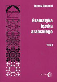 Gramatyka języka arabskiego T.1