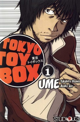 Tokyo Toy Box. Tom 1. Ume