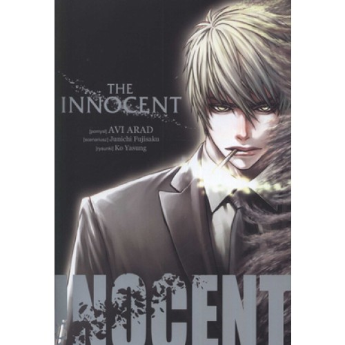The Innocent 1