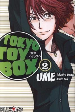 Tokyo Toy Box. Tom 2