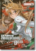 High School of the Dead 1