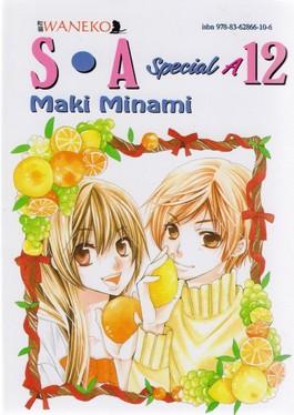 SA Special A. tom 12
