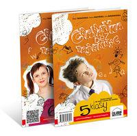 Gramatyka bez tajemnic dla uczniów klas 5-6 OLIMP