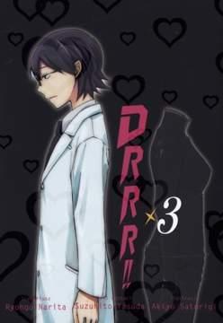 Durarara!! 3 - Ryohgo Narita