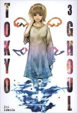 Tokyo Ghoul. Tom 3