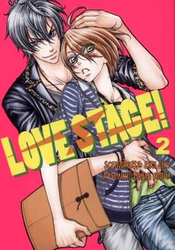 Love Stage! Tom 2 - Eiki