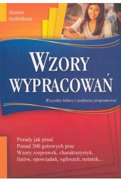 Język polski, Wzory wypracowań - liceum i technikum