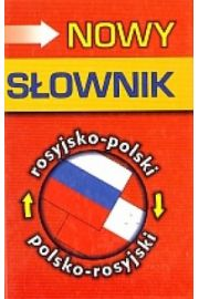 Nowy słownik rosyjsko-polski, polsko-rosyjski