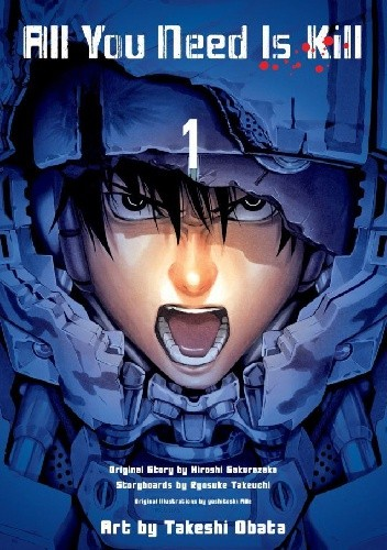 All You Need is Kill. Tom 1