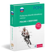 Podręczny słownik obrazkowy - rosyjski PONS