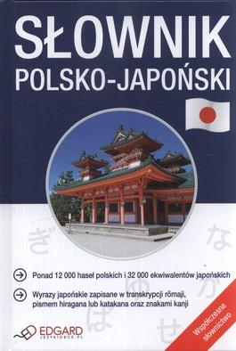 Słownik polsko-japoński EDGARD