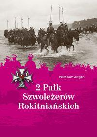 2 Pułk Szwoleżerów Rokitniańskich