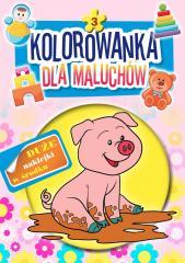Kolorowanka dla maluchów 3. Świnka