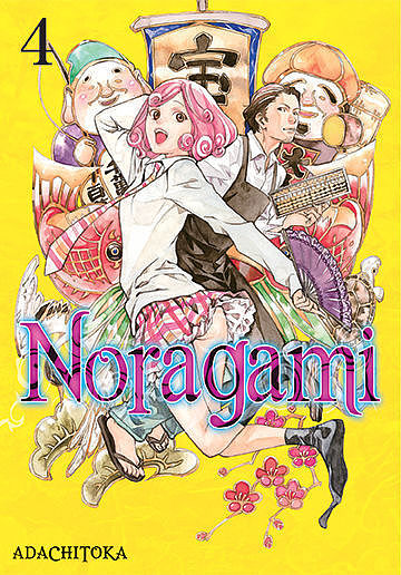 Noragami, tom 4