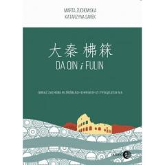 Da Qin i Fulin